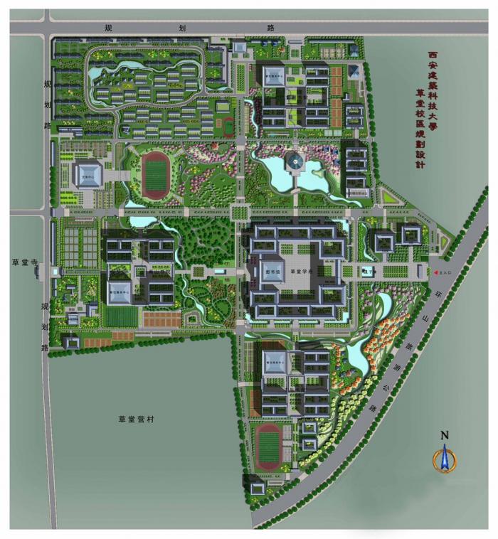 大连市城市规划设计研究院